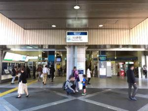 駅からのアクセス1