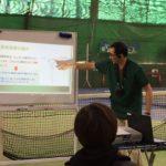 ニッケコルトンテニスガーデンでセミナーを開催しました!!