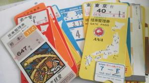 昔の全日空の航空券